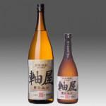 bottle_12