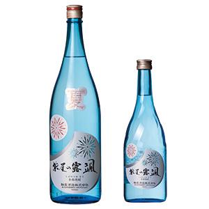 shibi-sou