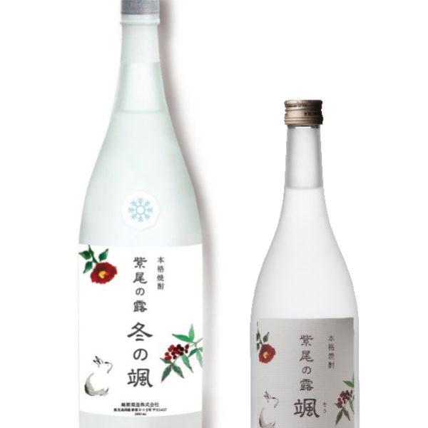shibi_fuyu
