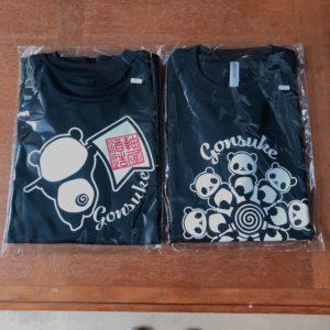 Tシャツ 黒 saizu